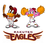 Tohoku Rakuten Golden Eagles.png