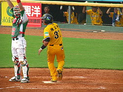 Chen (in yellow) in a 2012 game