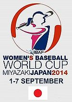 2014 Women's Baseball World Cup