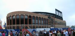 CitiField and Rotunda-6192.jpg