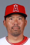 Photo of <strong>Kurt Suzuki</strong>