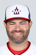 Photo of <strong>Alex Avila</strong>