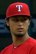 Photo of <strong>Yu Darvish</strong>