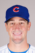 Photo of <strong>Kyle Hendricks</strong>