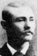Photo of Milt Whitehead