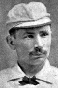 Photo of Curry Foley