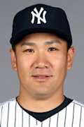 Photo of Masahiro Tanaka
