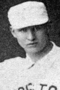Photo of Bill Stemmyer